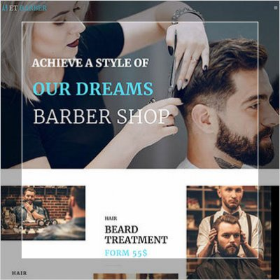 Сделать сайт мужского салона красоты