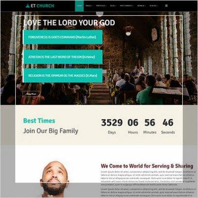 сайт для церкви